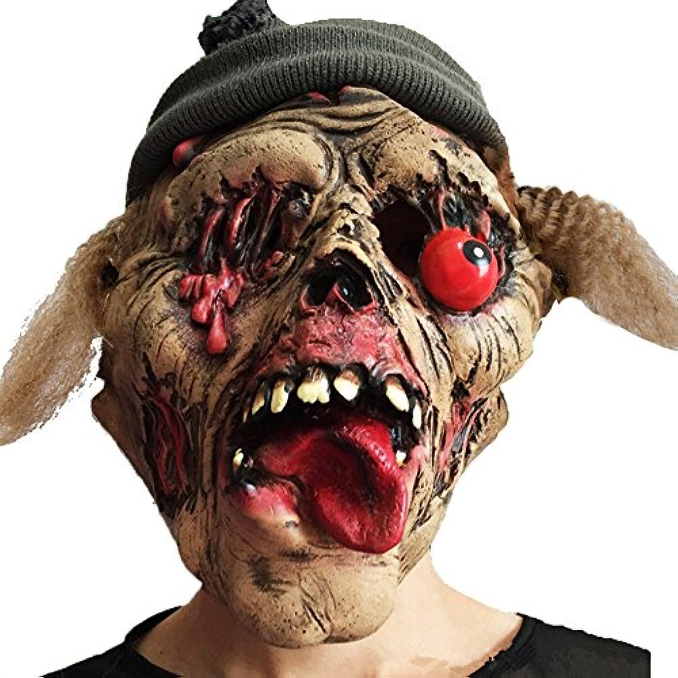 流行屈辱する不利益ハロウィーンパーティーグリーンラテックス腐ったフェイスドロップアイマスク