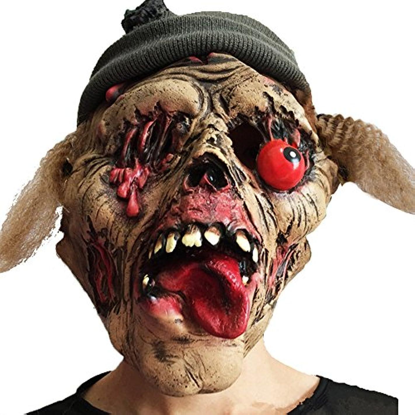 歴史縮れたきらきらハロウィーンパーティーグリーンラテックス腐ったフェイスドロップアイマスク