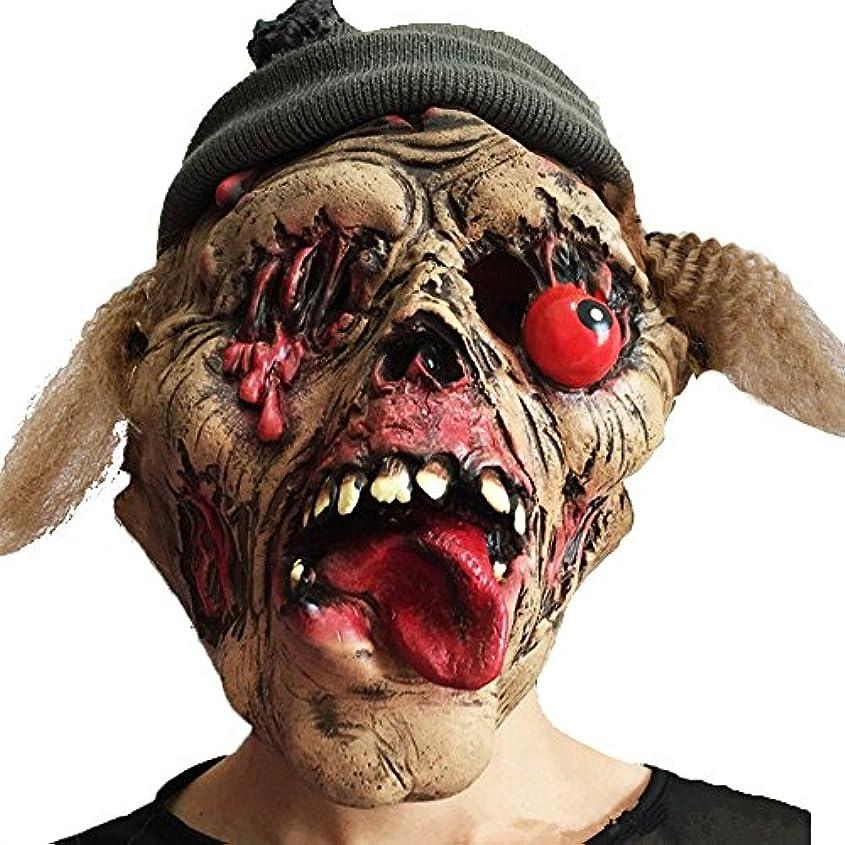 滞在旅再生ハロウィーンパーティーグリーンラテックス腐ったフェイスドロップアイマスク