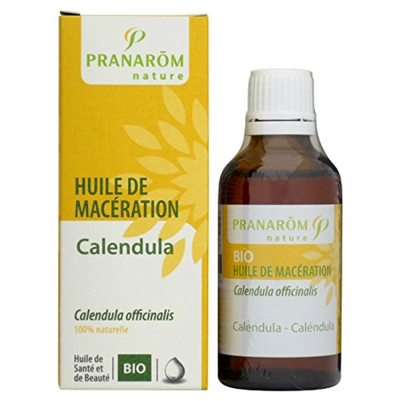 大邸宅対応する空プラナロム カレンデュラオイル 50ml (PRANAROM 植物油)