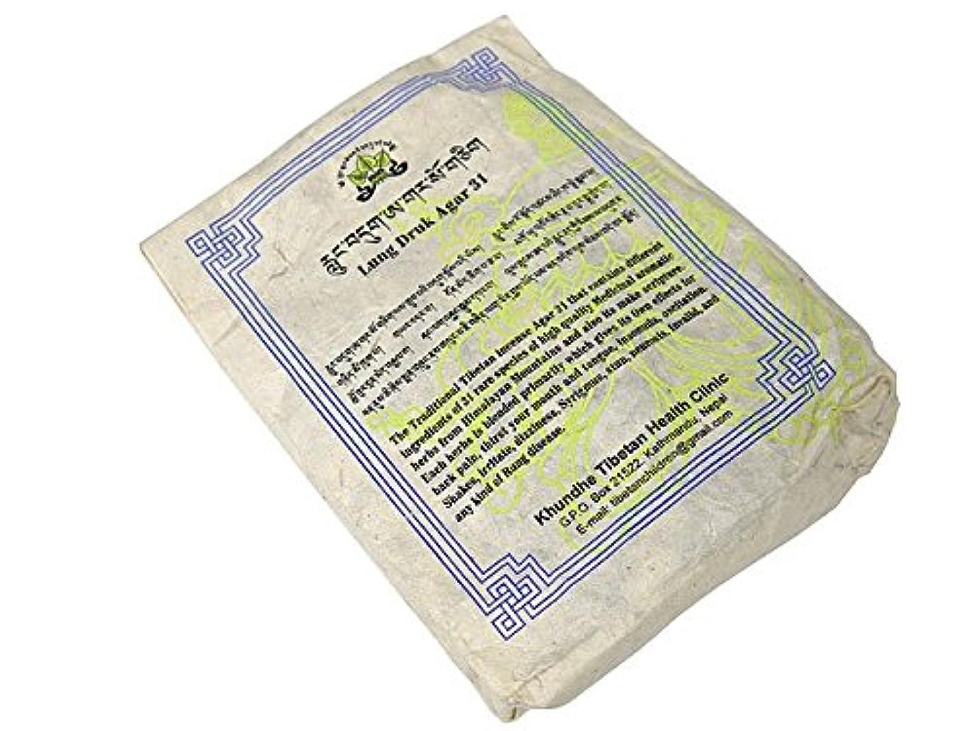 ケーキ酔って着実にKundhe Tibetan Health Clinic チベット医療所の手作りお香【LungDrukAgar31ルンドゥックアガー31】