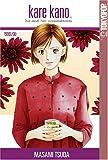 Kare Kano Volume 13 (Kare Kano (Graphic Novels))