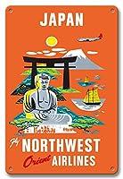 22cm x 30cmヴィンテージハワイアンティンサイン - 日本 - ノースウェストオリエント航空NWAフライ - 富士山仏 - ビンテージな航空会社のポスター c.1950s
