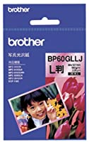 BROTHER L判写真光沢紙20枚 BP60GLLJ
