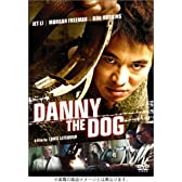 ダニー・ザ・ドッグ DTSスペシャル・エディション (初回限定生産) [DVD]