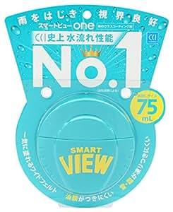 シーシーアイ(CCI) スマートビューONE ガラスコーティング 撥水剤 塗り込みタイプ 最大2か月耐久 75ml ワイドヘッドで一気塗り G-122