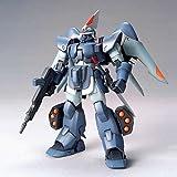 HG 1/144 ZGMF-1017 モビルジン (機動戦士ガンダムSEED)