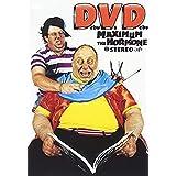 DVD~Debu Vs Debu