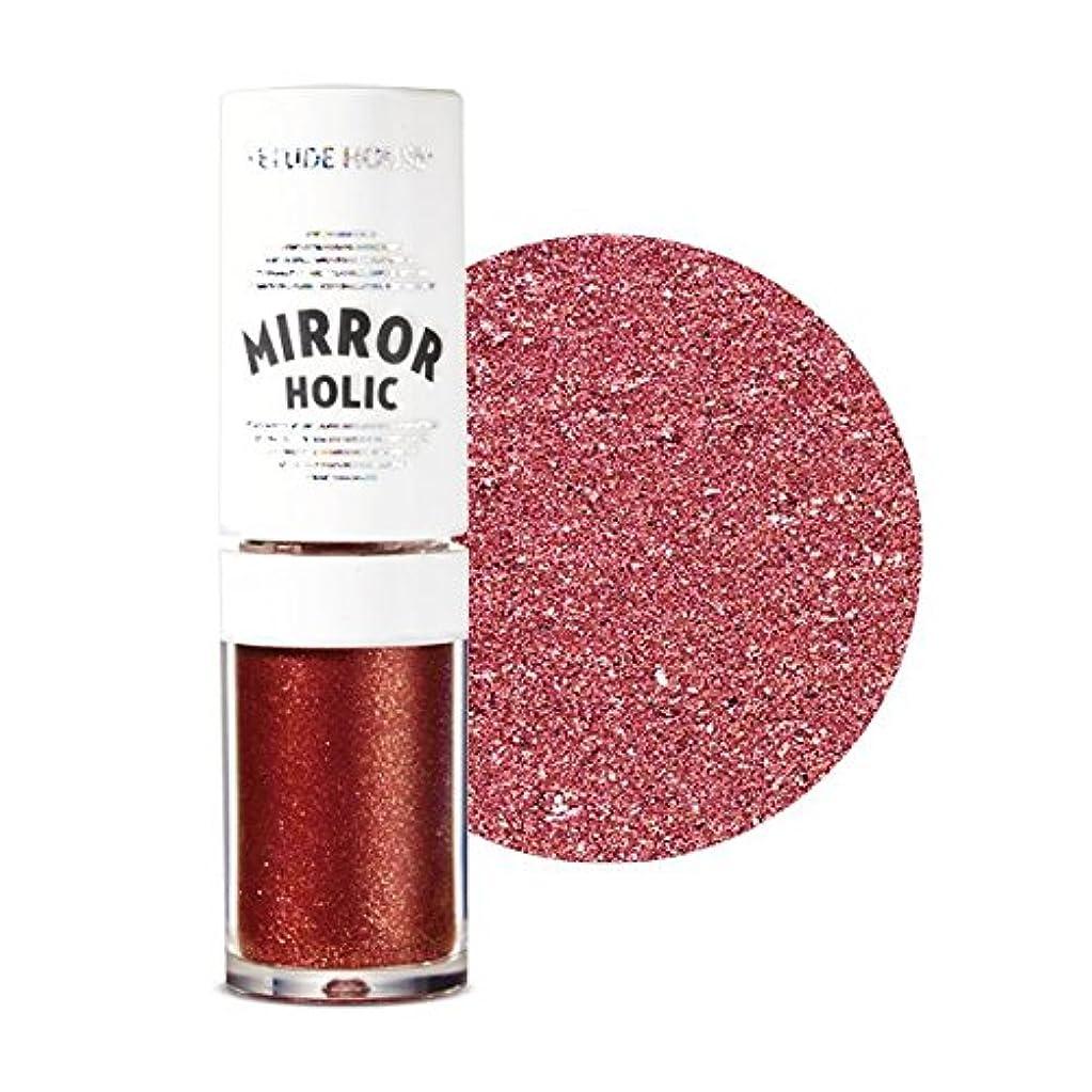 サミットエジプトレイETUDE HOUSE Mirror Holic Liquid Eyes / エチュードハウス ミラーホリックリキッドアイズ ミラーホリックリキッドアイズ (RD301) [並行輸入品]