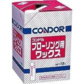 山崎産業 清掃用品 コンドル フローリング用ワックス