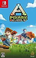 PixARK(ピックスアーク) -Switch (【Amazon.co.jp限定】アイテム未定)