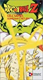 Dragon Ball Z: Cell Games - Guardian's [VHS] [Import]