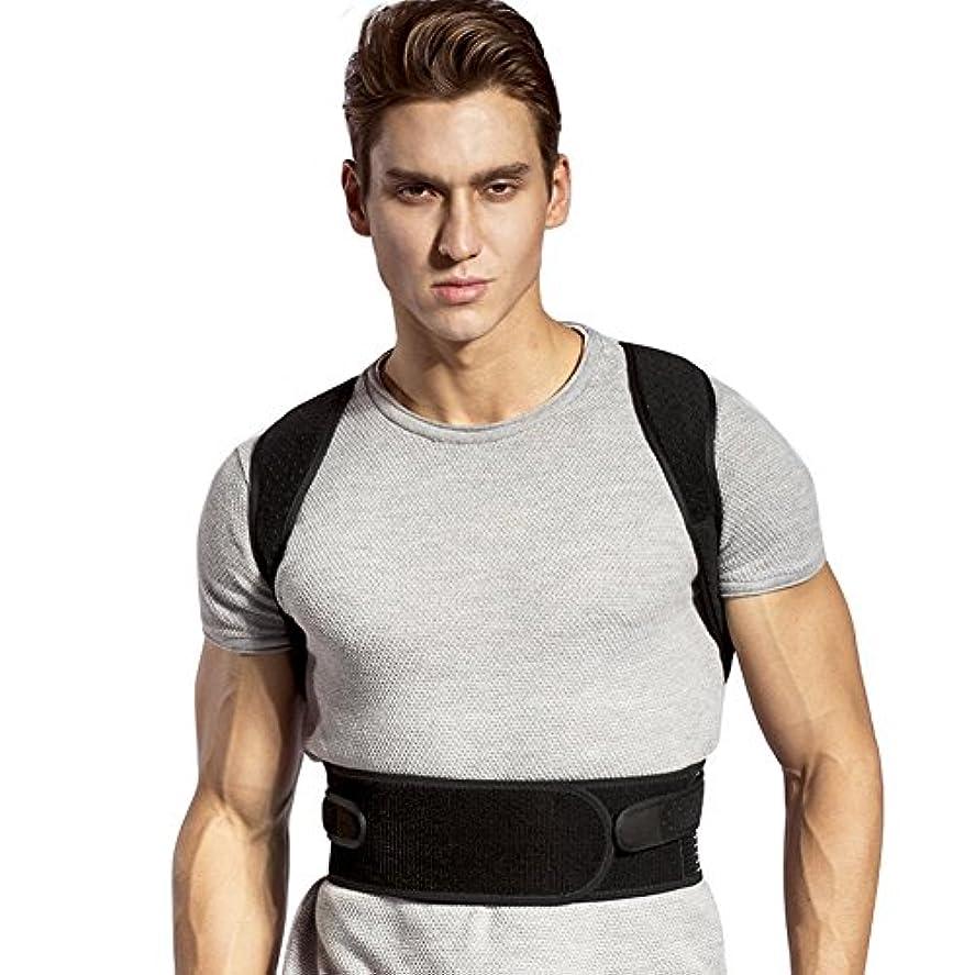 肩装具姿勢補正装具と鎖骨サポート矯正装置