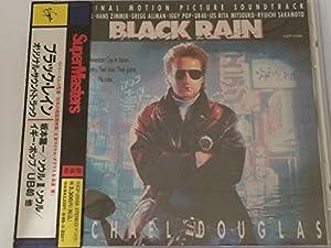 ブラック・レイン/オリジナル・サウンドトラック