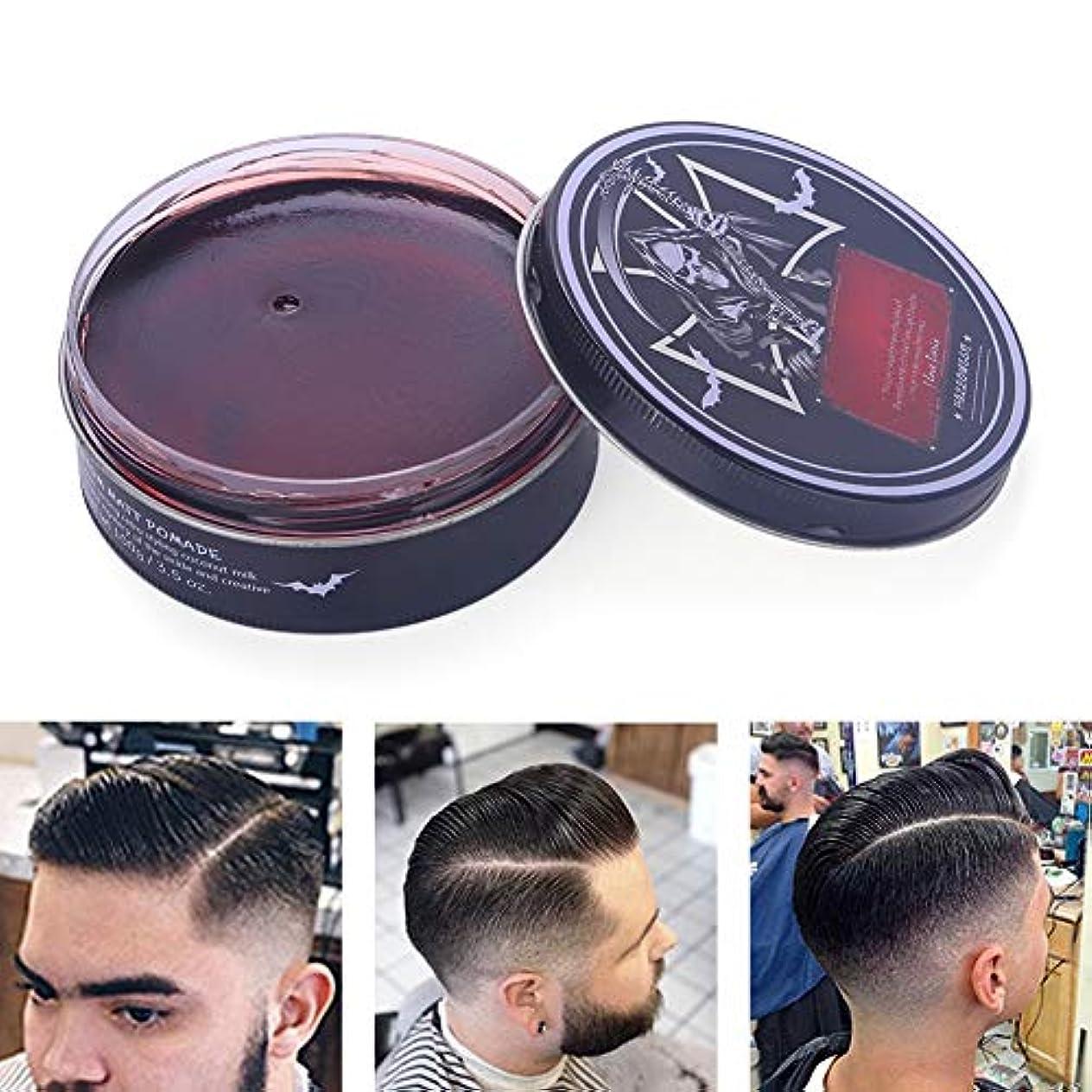 脳メイト理容室プロのヘアスタイリング100ミリリットルを設計するための男性のためのヘアスタイリングワックス、ナチュラルおよび有機成分ヘアスタイリング粘土
