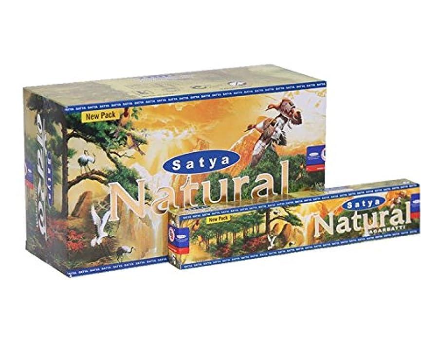 精神変動する品種Satyaナチュラル香15グラムパック、12カウントin aボックス