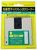 MOレンズクリーナー ML-CLMO 光磁気ディスクレンズクリーナー 磁気研究所