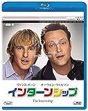 インターンシップ [Blu-ray]