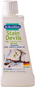 【Dr.Beckmann】 ステインデビルズ (4) 口紅/ファンデ/泥汚れ 【ドクターベックマン】