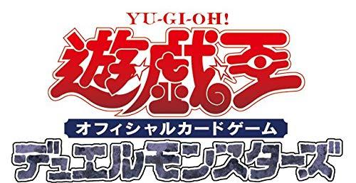 遊戯王OCG デュエルモンスターズ デュエリストパック -レジェンドデュエリスト編5- BOX