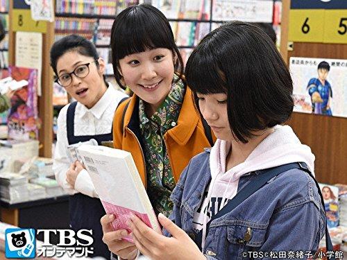 第8話 鬼編集長男泣き!14歳の笑顔を取り戻せ!