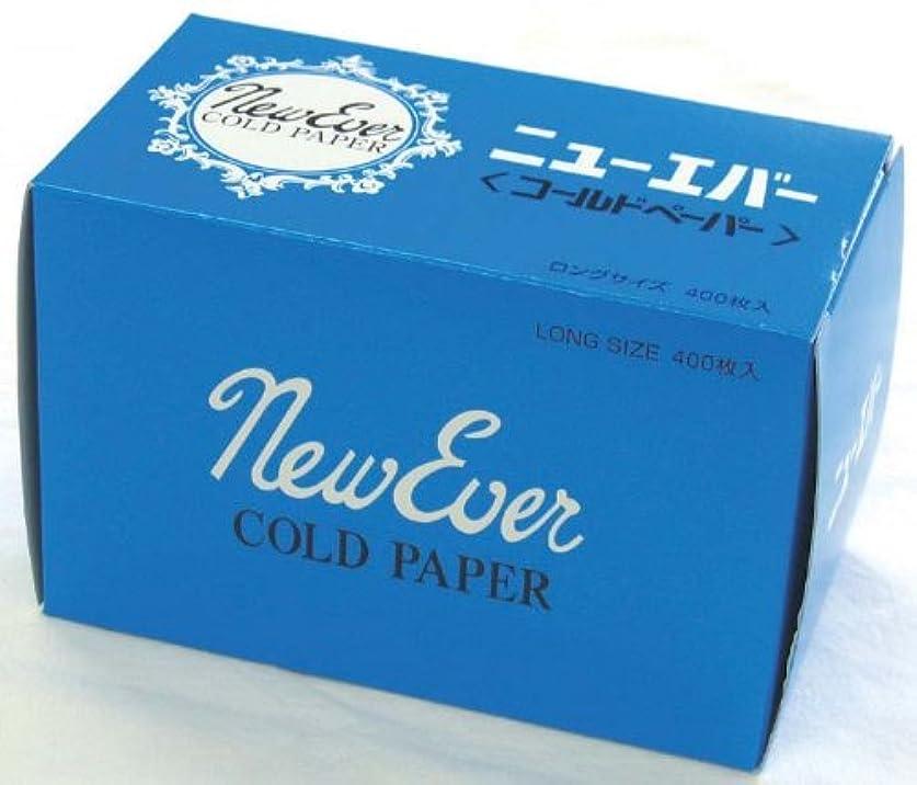 自伝郵便局コントローラニューエバー NEW EVER / ブルーペーパー ロング400枚