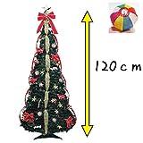 【クリスマスデコレーション】フォールディングキャンディツリー(120cm)1個 / お楽しみグッズ(紙風船)付きセット [おもちゃ&ホビー]