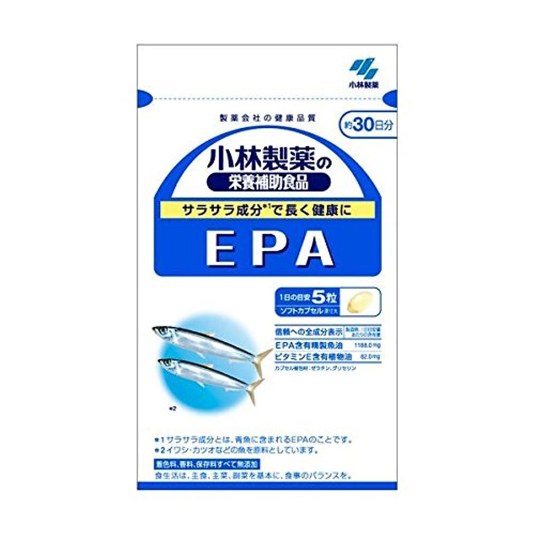 ユーザー案件驚いたことに小林製薬の栄養補助食品 EPA(150粒 約30日分) 2セット
