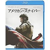 アメリカン・スナイパー [Blu-ray]
