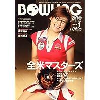 BOWLING magazine (ボウリング・マガジン) 2008年 01月号 [雑誌]