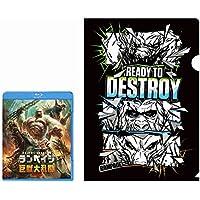 【Amazon.co.jp限定】ランペイジ 巨獣大乱闘 ブルーレイ&DVDセット