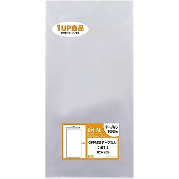 プライム限定【国産】テープなし【100枚】 長3【 A4用紙3ッ折り用 】透明OPP袋(透明封筒)120×235mm
