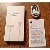APPLE純正品/ iPhone 4S, 4, 3GS対応、30ピン・USB充電ケーブル / ワールドワイド対応