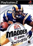 「マッデン NFL スーパーボウル2003」の画像