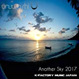 Another Sky 2017