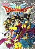 ドラゴンクエストIII―DQ4コマ (下巻) (ドラクエワールドパーフェクト入門シリーズ)