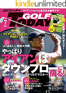 GOLF TODAY (ゴルフトゥデイ) 2020年 7月号 [雑誌]