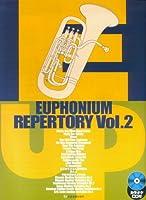 カラオケCD付 ユーフォニアムレパートリー(2)