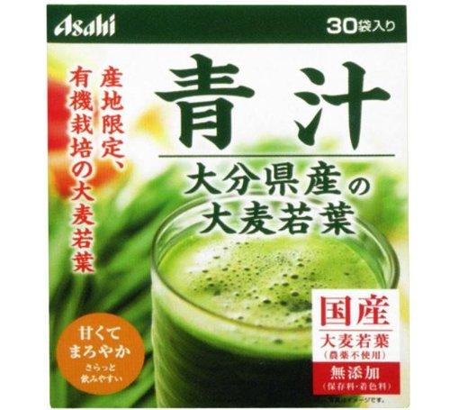 Asahi 青汁 有機大麦若葉粉末(大分県産)
