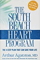 The South Beach Heart Program [並行輸入品]