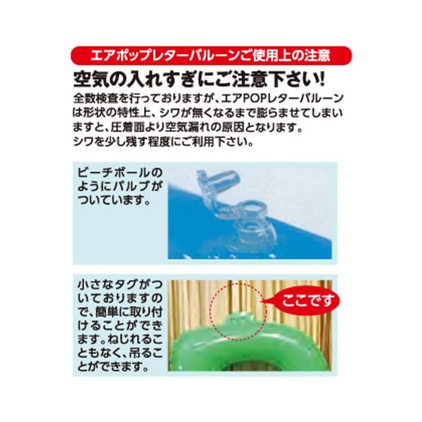 エアポップレターバルーン ピンク 「D」 14...の紹介画像2