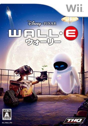 ウォーリー - Wii