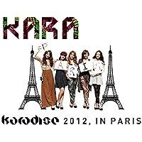 KARA(カラ)2012 シーズングリーティング:2012 KARADISE  ★★Kstargate限定★★