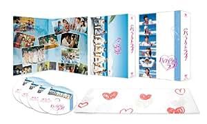 パーフェクトラブ! DVD-BOX