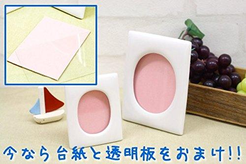 かわいい陶器製写真立て Mサイズ フレッシュフラワー