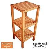 木製ラック ハワイアン (3段, ブラウン)