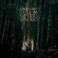 DIR EN GREY「DECAYED CROW」のCDジャケット