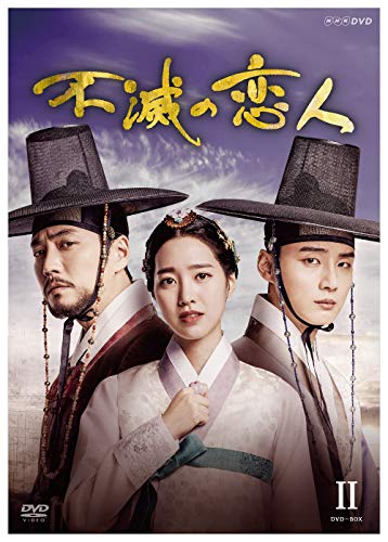 韓流ドラマのおすすめ厳選人気ランキング10選のサムネイル画像