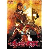 ウルトラマンネクサス Volume 1 [DVD]