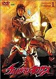 ウルトラマンネクサス Volume 1[DVD]
